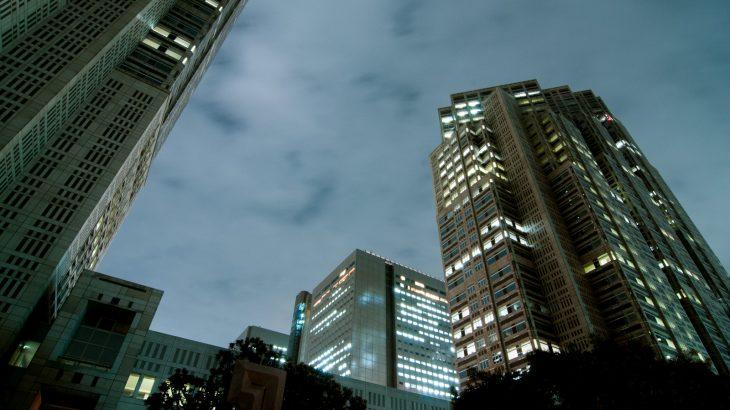 法務はやっぱり東京経営法務研究所