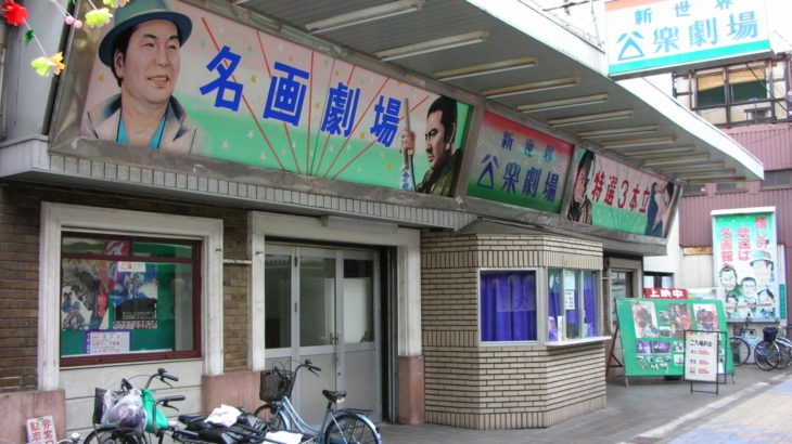 著作権相談も東京経営法務研究所