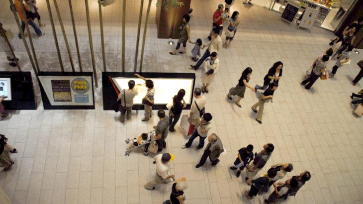 契約書作成なら東京経営法務研究所