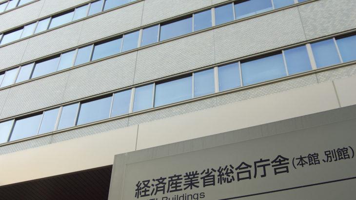 平成31年会社法改正案4