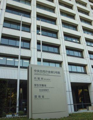 法務相談なら東京経営法務研究所