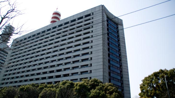 契約書作成は東京経営法務研究所
